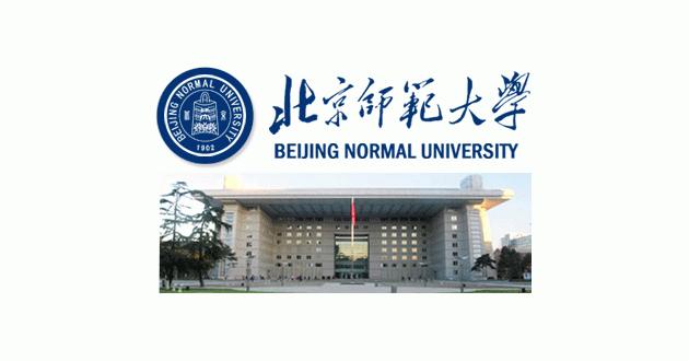 Stipendije za master i doktorske studije u Pekingu