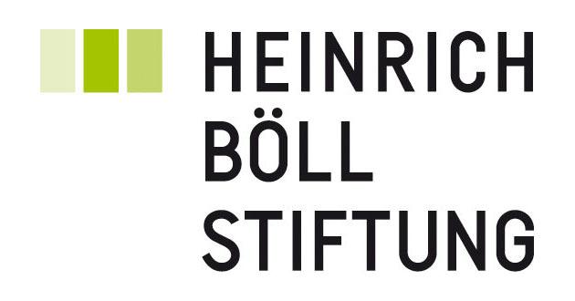 Heinrich Böll stipendije zа 2015. godinu