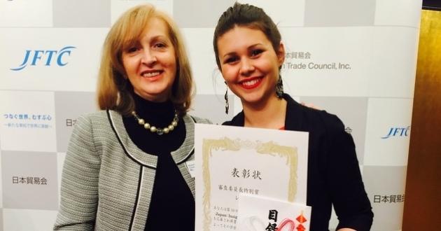 Studentica prava Lejla Hodžić pobjednica takmičenja Trgovinske komore Japana