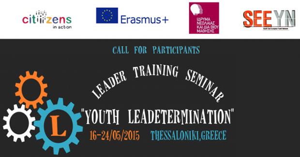 "Poziv na trening ""Youth Leadetermination"" u Solunu"
