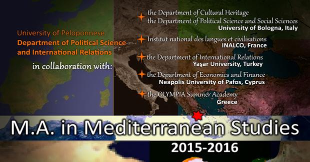 Postdiplomski studij na Univerzitetu na Peloponezu – Grčka
