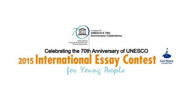 UNESCO i Goi mirovna fondacija: Međunarodno takmičenje u pisanju eseja