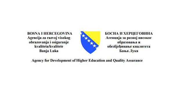 Usvojen Program rada Agencije za razvoj visokog obrazovanja i osiguranje kvaliteta BiH za 2015. g.