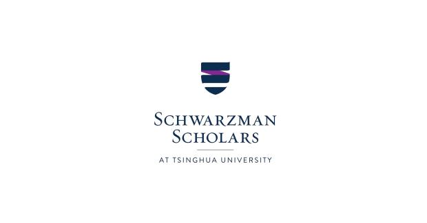 Schwarzman Scholars Program: Master stipendije za buduće lidere