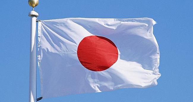 Ambasada Japana u Bosni i Hercegovini objavila konkurs za MEXT stipendije