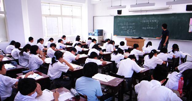 Možete li riješiti matematičku slagalicu postavljenu učenicima u Vijetnamu?