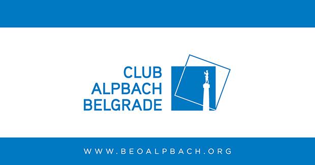 Alpbach ljetna škola evropskih integracija u Beogradu