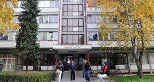 "Studentski centar ""Nikola Tesla"" Banjaluka"