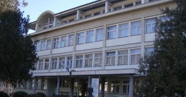 Konkurs Općine Goražde za dodjelu studentskih stipendija u akademskoj 2015/16. godini