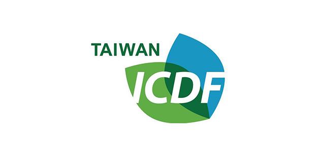 Stipendije Fonda za međunarodnu saradnju i razvoj Tajvana
