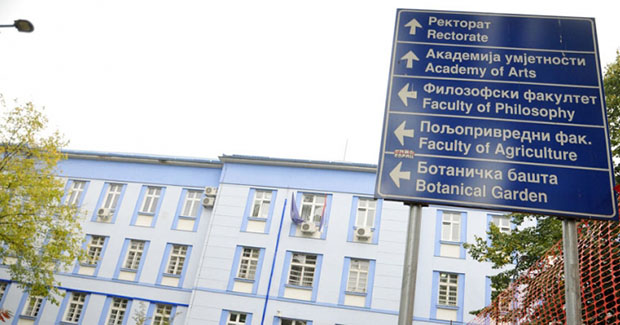 Kao rezultat sve manjeg broja maturanata: Fakulteti u RS ostaju bez studenata