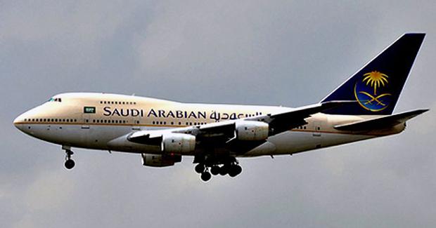 Saudi Arabian Airlines traži stjuardese u BiH