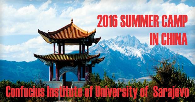 Konfučijev institut Univerziteta u Sarajevu: Poziv za podnošenje prijava za Ljetni kamp u Kini 2016.