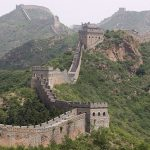 Foto: Kineski zid