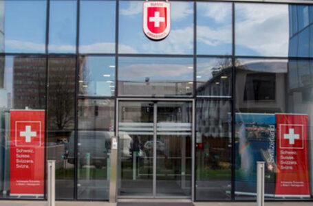 Foto: Ambasada Švicarske u Bosni i Hercegovini