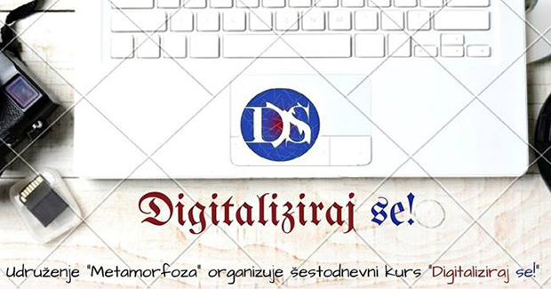 digitaliziraj_se-udruzenje-metamofroza