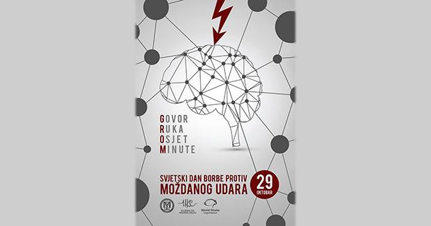 """""""MEDICUS"""": Obilježavanje Svjetskog dana borbe protiv moždanog udara u Tuzli"""
