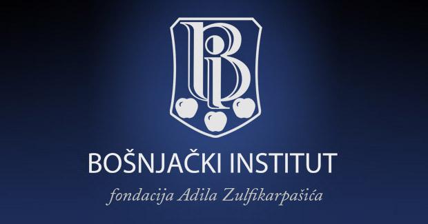Bošnjački institut – Fondacija Adila Zulfikarpašića: Konkurs za dodjelu stipendije
