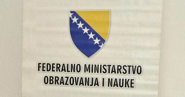 fmon-logo
