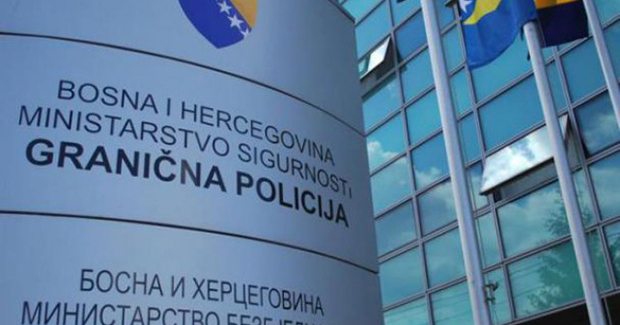 Konkurs: Zaposlite se u Graničnoj policiji Bosne i Hercegovine
