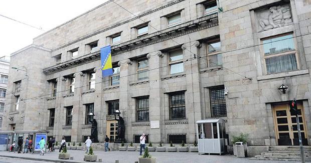 Ferijalna i studijska praksa u Centralnoj banci Bosne i Hercegovine