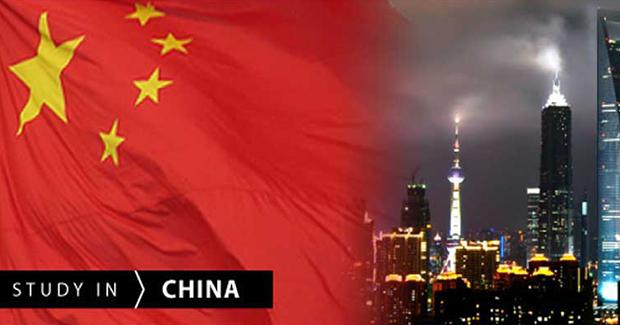Stipendija Vlade Narodne Republike Kine