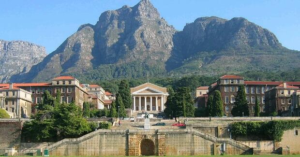Najbolji univerziteti u zemljama u razvoju [FOTO]