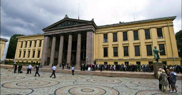Na današnji dan je osnovan Univerzitet Oslo