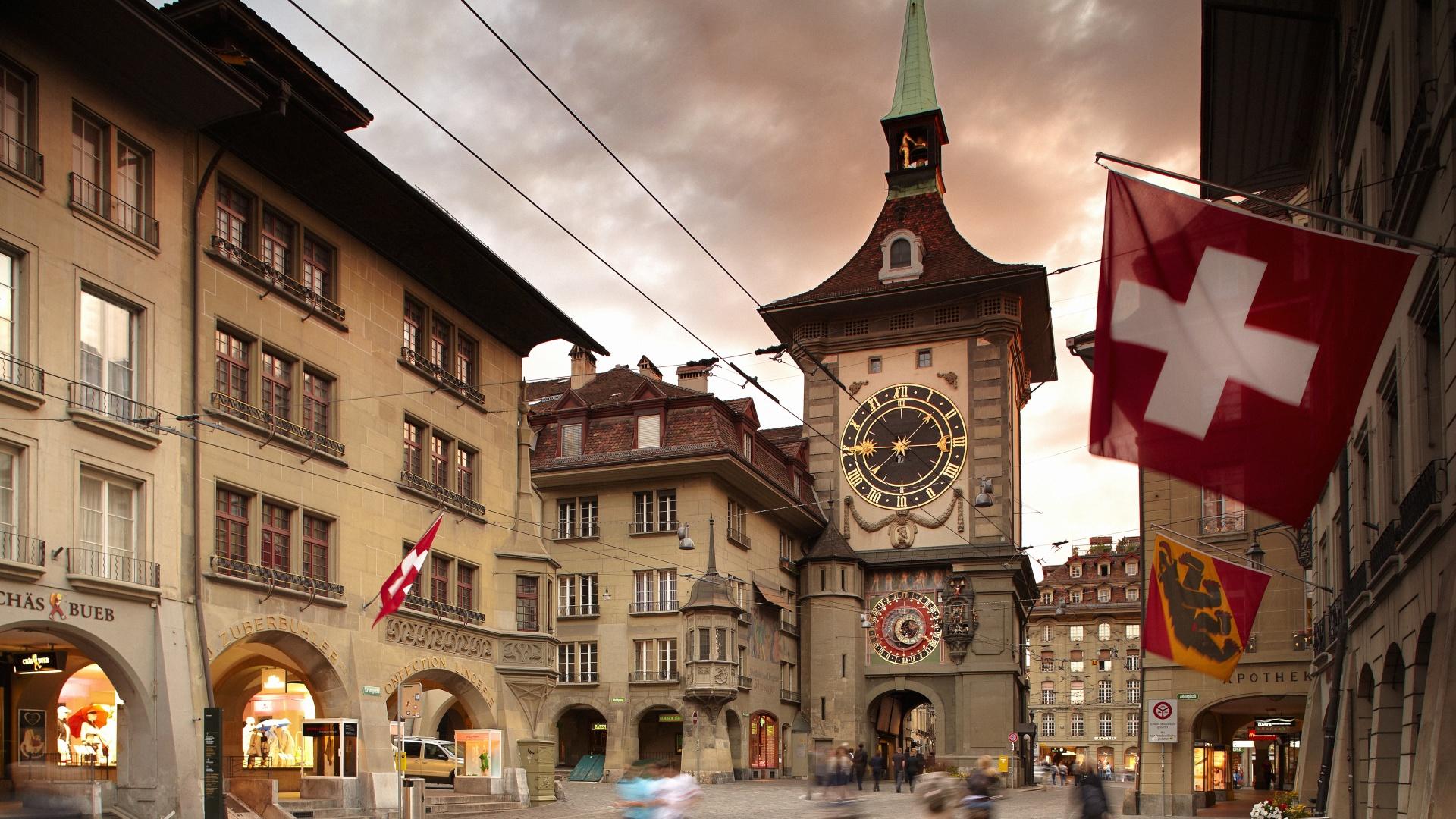 Stipendija za studiranje u Švicarskoj u akademskoj 2018/2019. godini