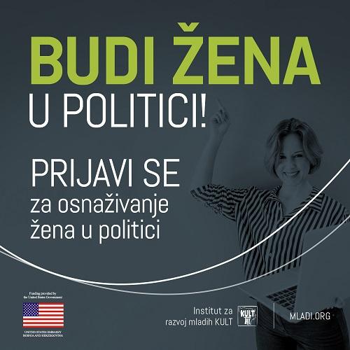 Javni poziv za osnaživanje mladih žena u politici