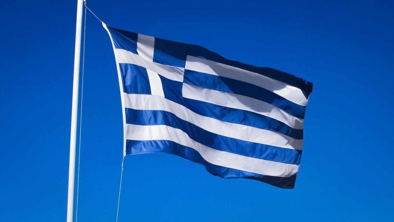 Programi stipendiranja za studij na grčkim univerzitetima u akademskoj 2018/19. godini