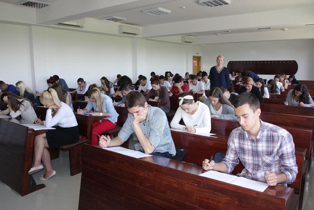 UNIBL: Raspisan konkurs za upis studenata u akademsku 2018/2019. godinu