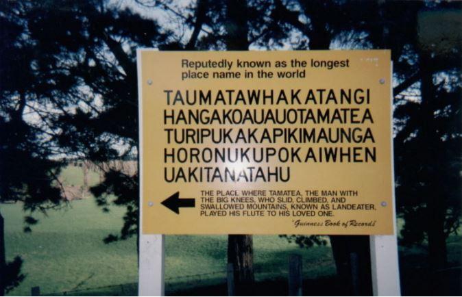 Ime ovog mjesta sigurno ne možete pročitati