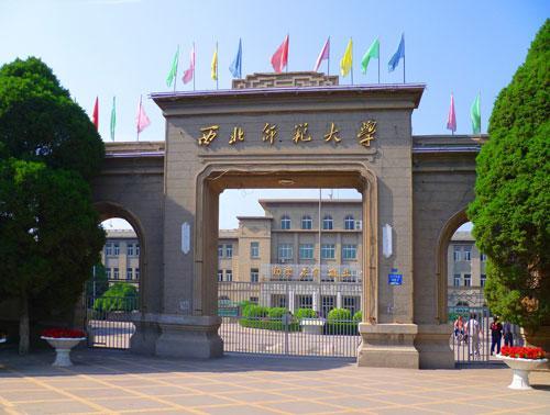 Konfučijev institut – most između akademskih zajednica Bosne i Hercegovine i Kine