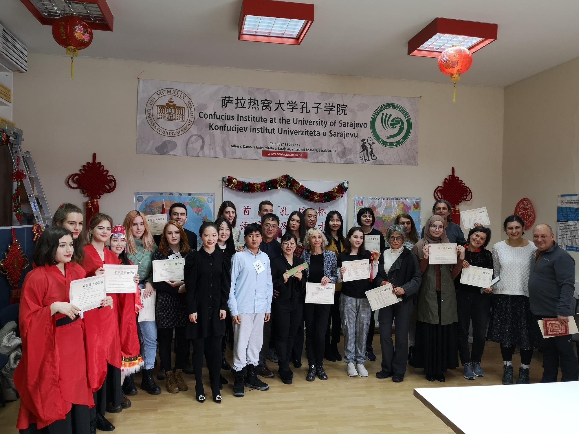 """Finalni godišnji sastanak i prvi """"Konfučijev kup"""" – takmičenje u izgovoru kineskog jezika i kineskih talenata"""
