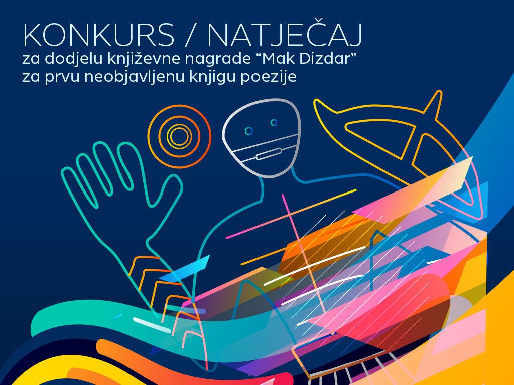 """Konkurs za dodjelu književne nagrade """"Mak Dizdar"""" za prvu neobjavljenu knjigu poezije"""