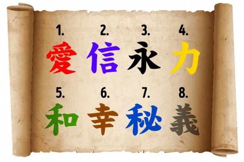 Izaberite simbol i otkrijte šta vam najviše nedostaje u životu
