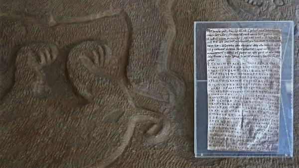 """Zenički muzej postavio virtuelnu izložbu """"Digitalni Kulin ban"""""""