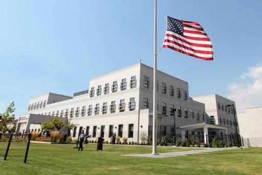 Ambasada Sjedinjenih Američkih država nudi stipendijski program