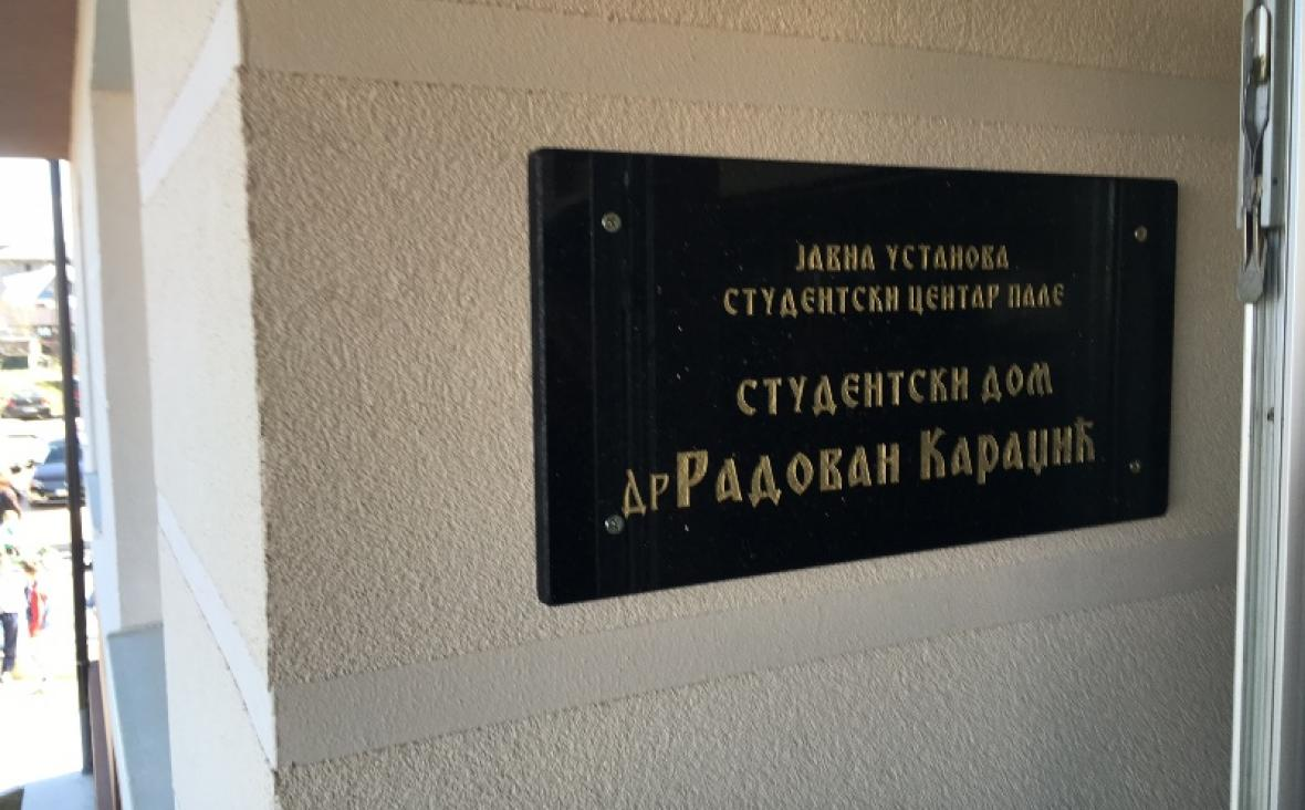 Dati ime studentskom domu po ratnom zločincu je anticivilizacijski!