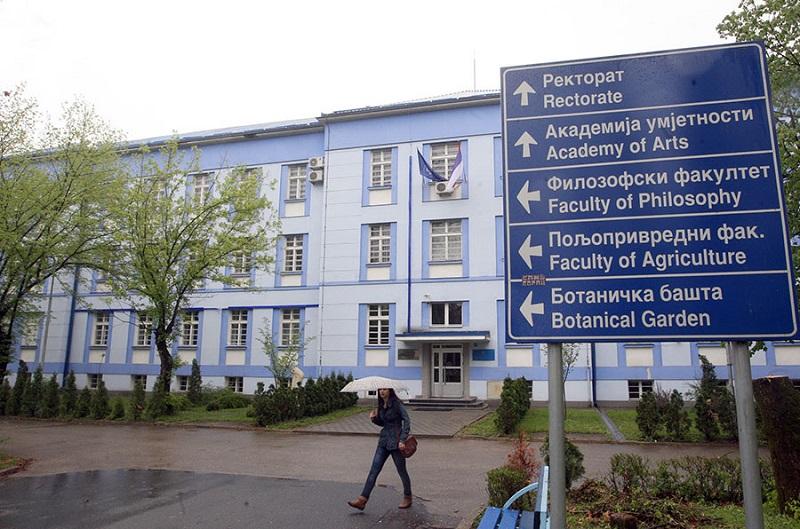 Univerzitet u Banjoj Luci nudi stipendije studentima