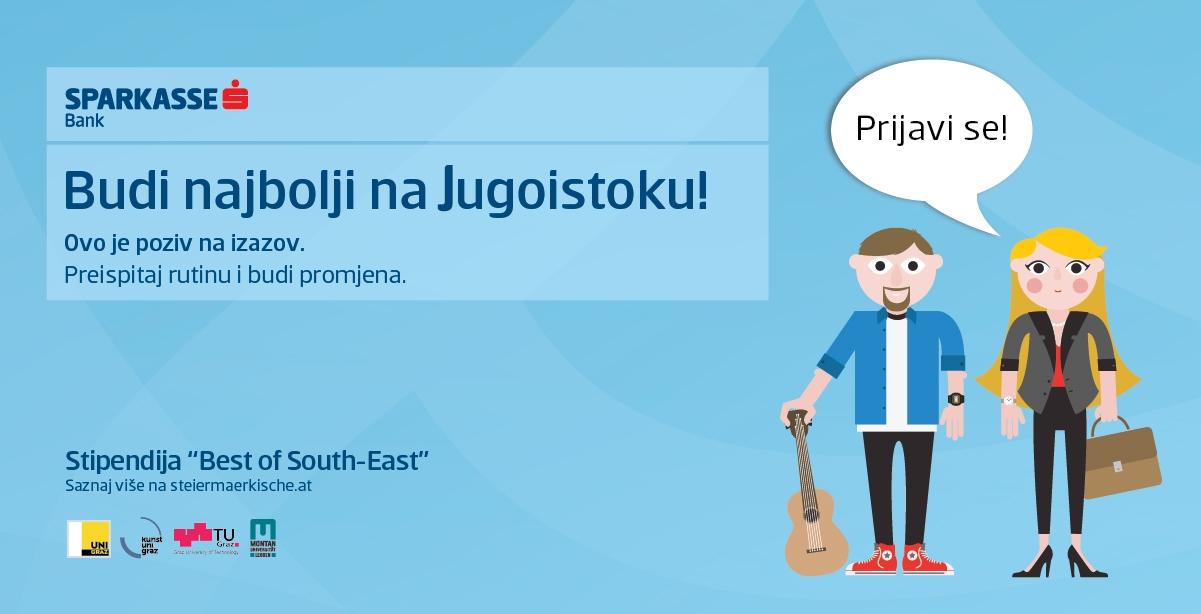 Želiš studirati i obaviti praksu u Austriji? Prijavi se i budi najbolji na Jugoistoku!