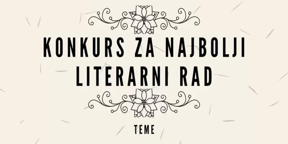 InciSioN: Otvoren konkurs za najbolji literarni rad