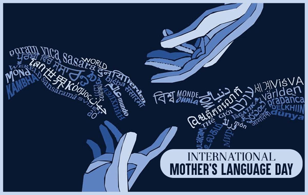 Danas se obilježava Međunarodni dan maternjeg jezika