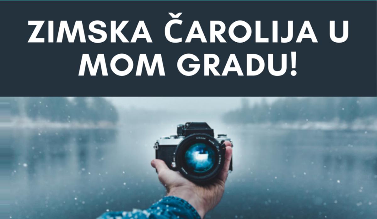 Takmičenje za srednjoškolce i studente širom BiH: Osvojite vrijedne nagrade