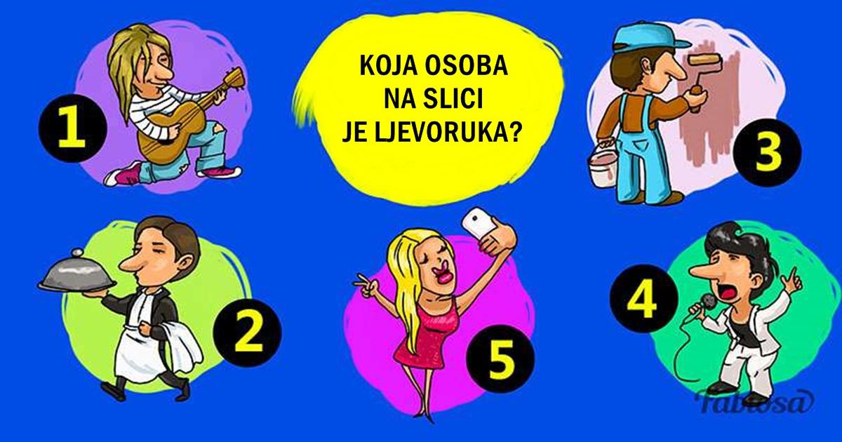 Mozgalica / Foto: Fabiosa.com