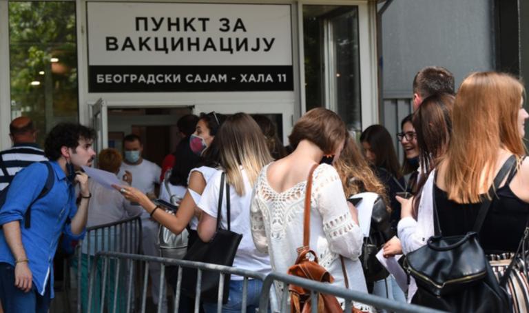 Vakcinacija studenata u Beogradu