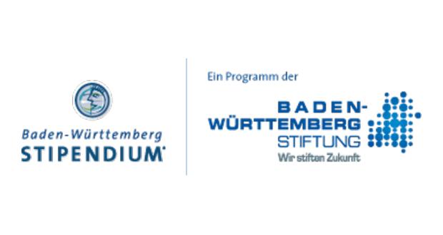 Stipendije Fondacije Baden-Württemberg za akademsku 2014/15. godinu