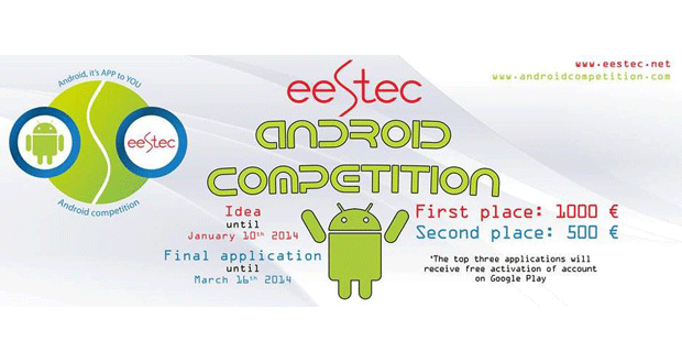 Prijavite se na EESTEC Android Competition [VIDEO]