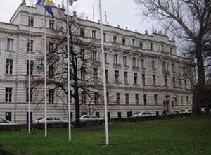 Ministarstvo obrazovanja KS usvojilo Statut Univerziteta u Sarajevu